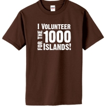 Adult Volunteer Shirt