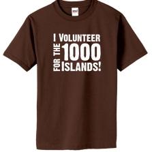 Adult Volunteer Shirt